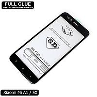 Защитное стекло Full Glue Xiaomi Mi A1 / 5X (Black) - 5D Полная поклейка