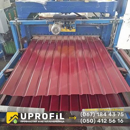 Профнастил стеновой ПС10 для забора Бордовый RAL 3005 глянец 0.32 мм., фото 2