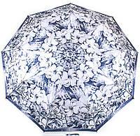 Оригинальный зонт с прикольным узором на куполе AIRTON Z3944-15, Синий