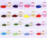 Сухой пищевой краситель Sugarfiair Бордовый (Англия) (код 02970)