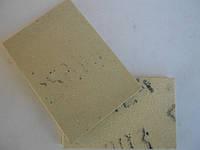 Брусок заточной абразивный 25А (электрокорунд белый) 60х40х10 8 СТ