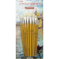 310339 Кисти худож. Maestro ЩЕТИНА 12 шт. наб. (№ 1-12 пл)