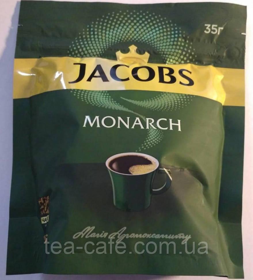 Кофе Jacobs Monarch растворимый сублимированный, 35 гр.