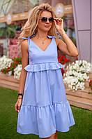 Голубой Сарафан Жасмин, фото 1