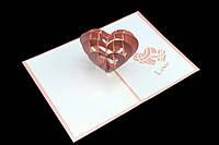 Открытка поп-ап сердце 3D розовая