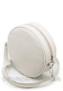 Женская сумка круглая из высококачественной экокожи флотар бежевого цвета с одним основным отделением