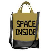 Сумка City - space inside