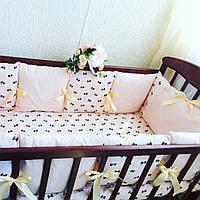 Бортики в детскую кроватку для новорожденных. Комплект 10 подушечек и простынка на резинке, фото 1