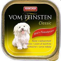 Консервы для собак  Animonda (анимонда) Vom Feinsten с индейкой и ветчиной