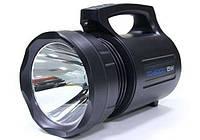 Мощный Светодиодный Фонарь TD 6000 15 W Прожектор фонарик