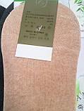 Мужские бамбуковые короткие носки в сетку, фото 3