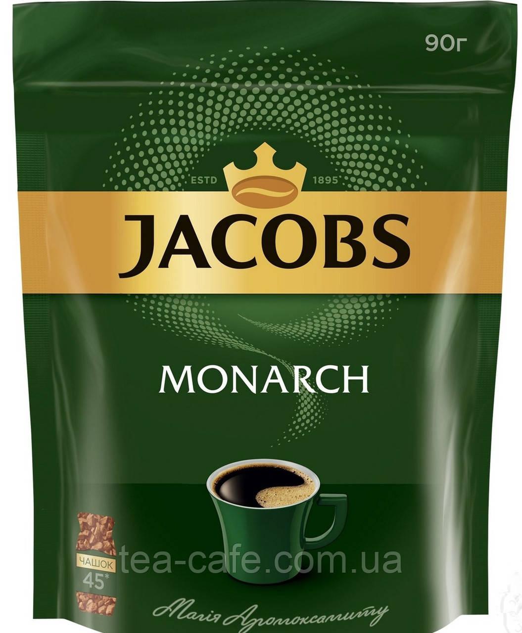 Кофе Jacobs Monarch растворимый сублимированный, 90 гр.