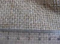 Мешковина джутовая 200 г/м.кв, фото 1