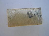 Брусок заточной абразивный 25А (электрокорунд белый) 70х40х20 16 СМ