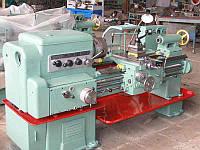 1К62 - Токарно-винторезный станок