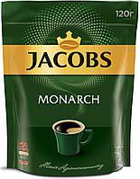 Кофе Jacobs Monarch растворимый сублимированный, 120 гр.