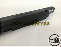 Аккумулятор A41-B34 A32-B34 A31-C15 Akoya E6237 P6643 S4209 S4211 P6647 40040607 (под заказ)