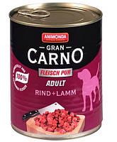 Консервы для собак  Animonda (анимонда) говядина-ягненок  для собак 800 гр