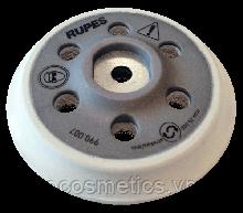 Подошва RUPES 990.007 Ø 75мм для LHR75, липучка Velcro, крепление M6