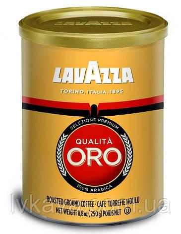 Кофе молотый Lavazza Qualita Oro ,  250г , ж\б, фото 2