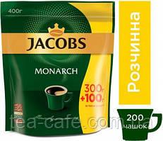 Кофе Jacobs Monarch растворимый сублимированный, 400 гр.