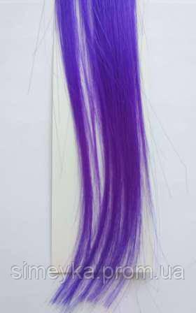 Канекалон (кольорові пасма волосся для зачіски), 3,5 см * 50 см. Фіолетовий (на фото №2)
