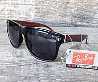 Солнцезащитные очки в стиле Ray Ban мужские черно коричневые