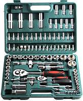 ARM-B0019 ARMERНабор инструментов 94 ед., CR-V