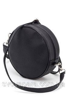 Женская сумка круглая из высококачественной экокожи флотар чёрного цвета с одним основным отделением