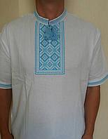 Рубашка мужская вышиванка короткий рукав синие нитки
