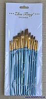Кисти художественные 12 шт, плоский конец - синие (комплект)