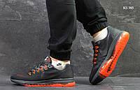 Кроссовки Nike. Стильные и современные. Премиум класс!