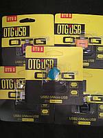 OTG Переходник micro usb Samsung