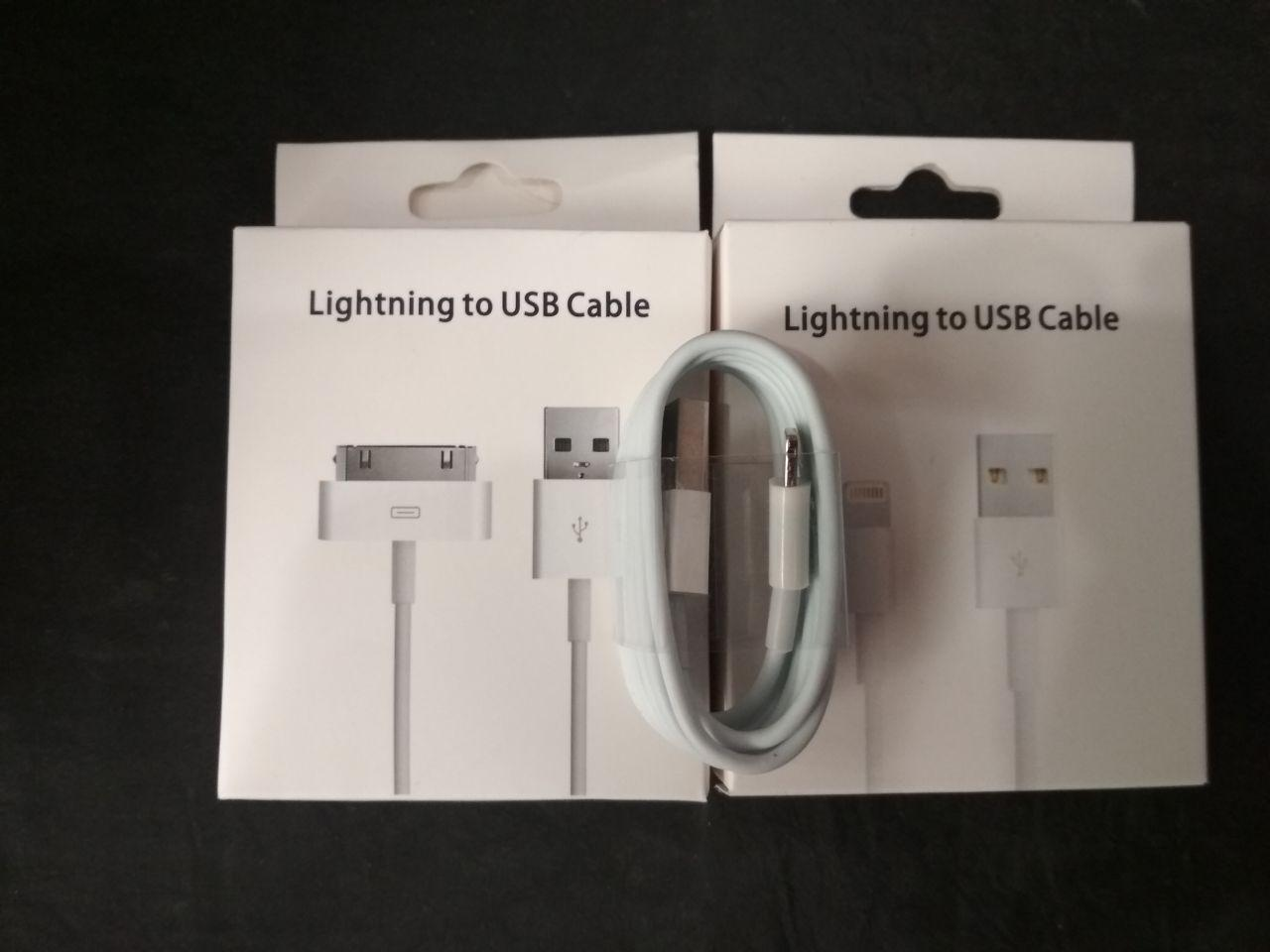 Кабель Lightning iPhone 5/6/7 в коробке