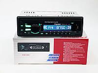 Автомагнитола пионер Pioneer 1181 Съемная панель Usb+Sd+Fm+Aux, фото 3