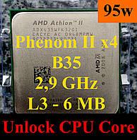 Процессоры (б/у) AMD Phenom II x4  B35, 2,9ГГц, L3-6MB, Tray (Athlon II x3 435 Unlock to Phenom)  925 945 955