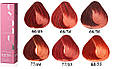 Профессиональная краска-уход для волос Estel De Luxe Extra Red Экстра красный тон, фото 2