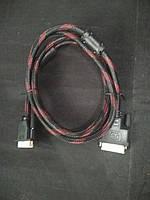 Кабель VGA-DVI 1.5m