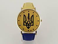 Часы с Гербом Украины золотистые на сине желтом ремешке