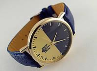 Часы с Гербом Украины золотистые, двухцветный циферблат, синий ремешок, фото 1