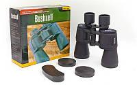 Бинокль Bushnell 0018 с чехлом: кратность 20-50х, диаметр объектива 50мм