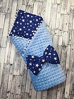 "Двусторонний конверт-плед на выписку ""Kid Way"" Минки голубой со звездами и помпонами"