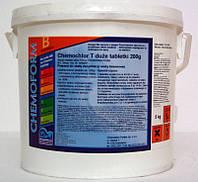 Chemochlor-T-Großtabletten - Медленно растворимые высококонцентрированные хлорные таблетки.(табл. 200 г) 5 кг