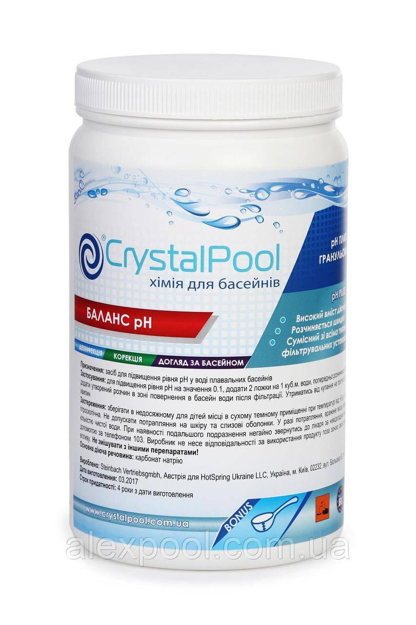 Crystal Pool pH Plus 1 кг - Препарат для повышения уровня pH воды плавательного бассейна.