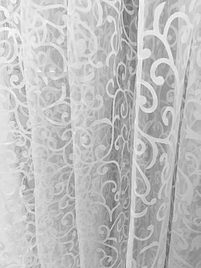 Тюль  готовая Завиток белый, 3метра, фото 2