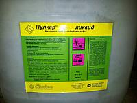 Химия для бассейна Dinotec Poolcare OXA (Жидкий) 25 кг