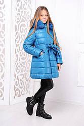 Зимняя куртка для девочки Тринити волна
