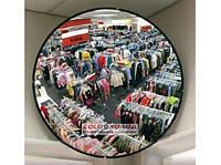 Обзороное зеркало КРУГЛОЕ на стену D =300