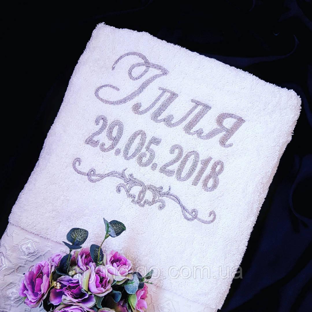 Крестильное полотенце с именем