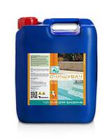 Хімія для басейну PG chemicals,PG-84 Очищувач мінерального нальоту 10 л